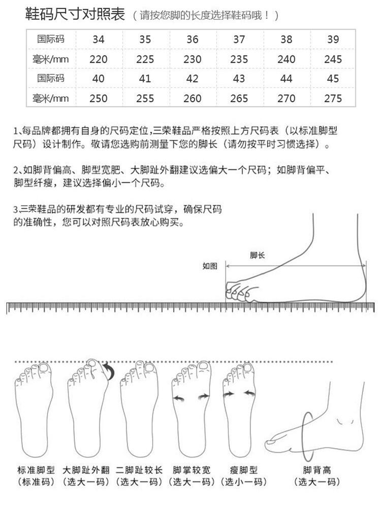 真皮男鞋商务男鞋|乐福鞋