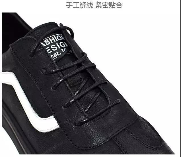 豆豆鞋,板鞋男,馬丁靴