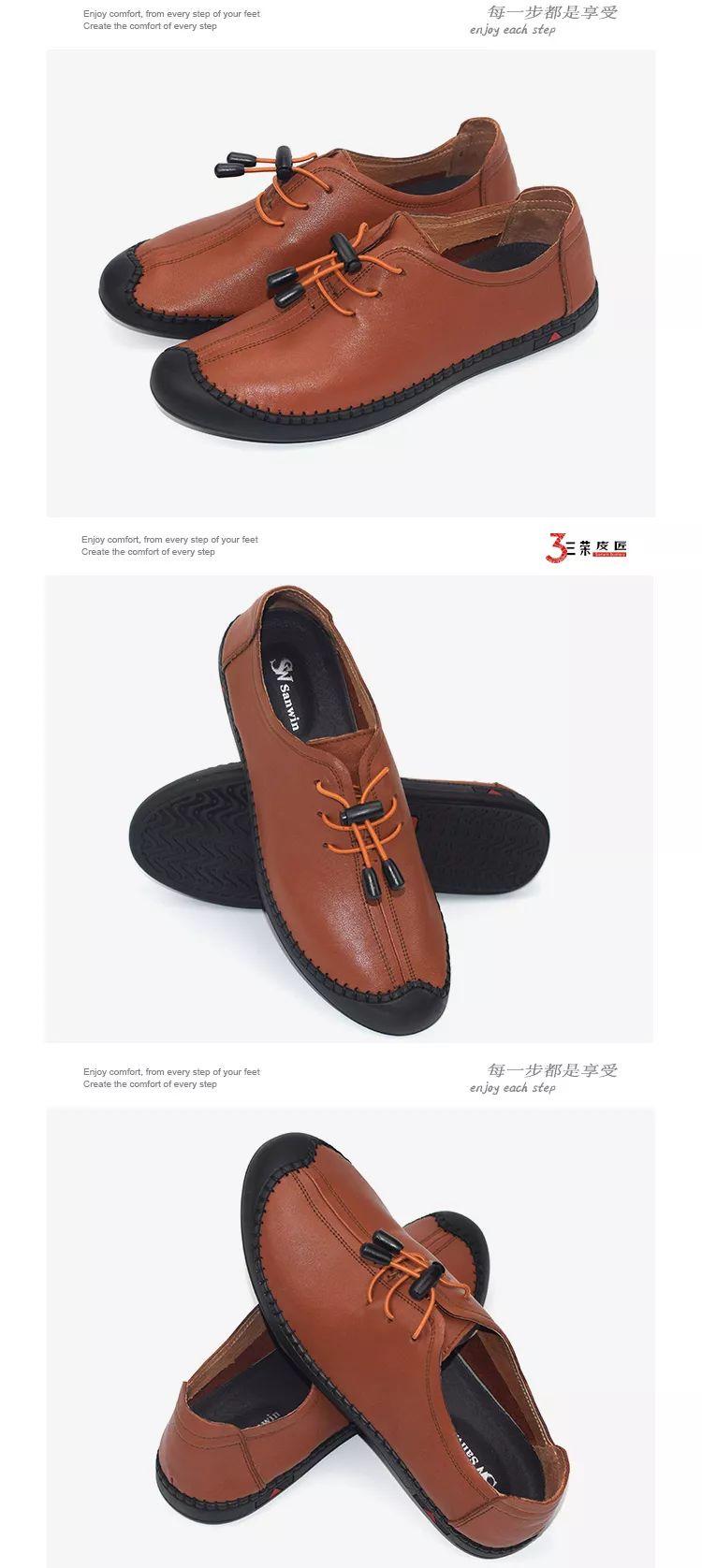 男士休閑鞋,男鞋品牌,皮鞋