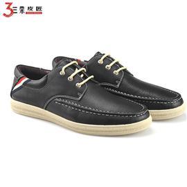 正品新款男韩版潮休闲板鞋真皮头层牛皮系带时尚平底透气驾车鞋