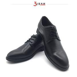 2018新款男鞋商务正装男鞋英伦尖头真皮皮鞋头层牛皮系带男鞋舒适休闲鞋