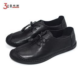 2018三荣皮匠休闲男鞋运动男鞋真皮男鞋