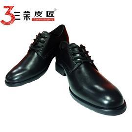 三荣皮匠秋季新款男士真皮皮鞋英伦风男鞋尖头皮鞋商务皮鞋正装休闲皮鞋