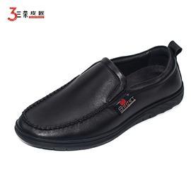 2018三荣皮匠新款真皮男鞋休闲男鞋时尚男鞋