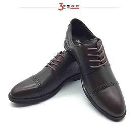 2018新款男鞋英伦商务正装男鞋牛皮男士尖头系带皮鞋批发
