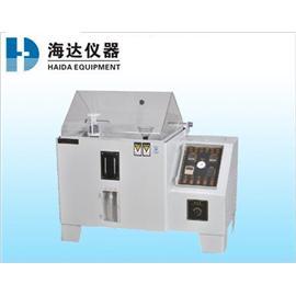 盐雾试验机 HD-60 检测仪器 具有超凡的测试性能