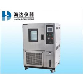 可程式恒温恒湿试验机HD-225T海达仪器厂家直销 提供一年质保  近区域免费送货上门