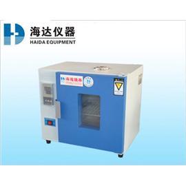 干燥机(烘箱—)HD-708 检测仪器 热风循环方式加温分布均匀
