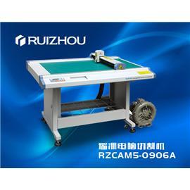 瑞洲数控皮革切割机 RZCAM5-0906A