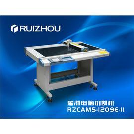 瑞洲电脑切割机 切割机 RZCAM5-1209E-II