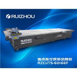 瑞洲柔性材料切割机 RZCUT5-6016EF-2H