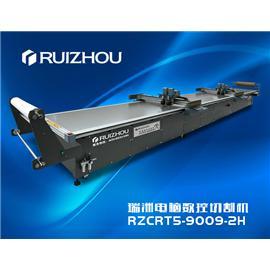 瑞洲皮革切割机 RZCRT5-9009-2H