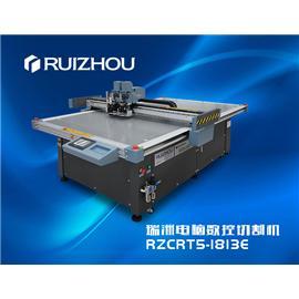 瑞洲智能皮革裁剪机 数控切割机 RZCRT-1813E