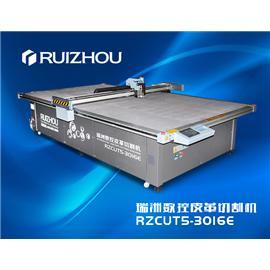 瑞洲柔性材料切割机 切割机RZCRT5-3016E