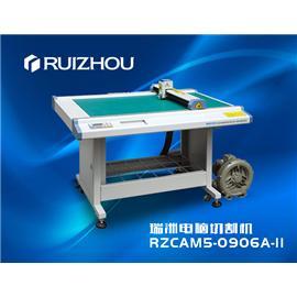 瑞洲数控切割机 皮革切割机 RZCAM5-0906A-Ⅱ图片
