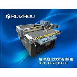 瑞洲智能皮革裁剪机 RZCRT5-1007E