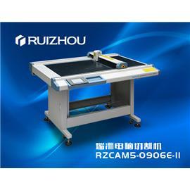 瑞洲柔性材料切割机 RZCAM5-0906E-Ⅱ