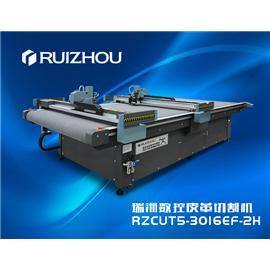 瑞洲数控切割机 皮革切割机 RZCRT5-3016EF-2H