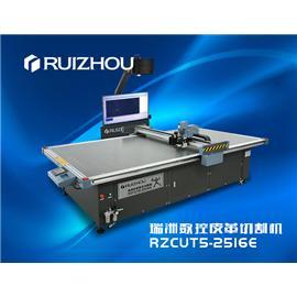 瑞洲智能皮革裁剪机 切割机 RZCUT5-2516EF