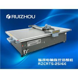 瑞洲皮革切割机 智能皮革裁剪机 RZCRT5-2516E