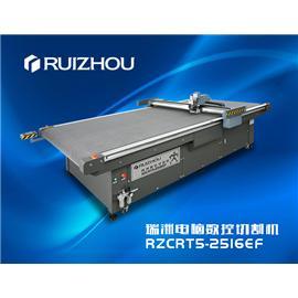 瑞洲智能皮革裁剪机 切割机 RZCRT5-2516EF