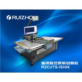 瑞洲智能皮革裁剪机 RZCRT5-1510E