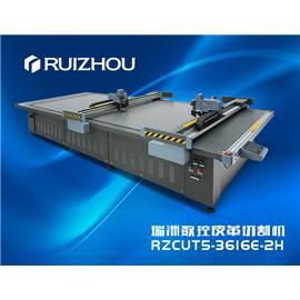 瑞洲智能皮革裁剪机 RZCUT5-3616E-2H