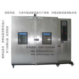 非标定做恒温恒湿试验机,可程式恒温恒湿试验机