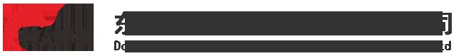 英文页头logo