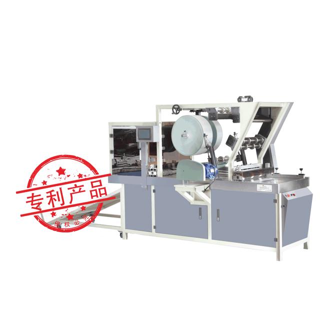 HF-ZT140 两条乳胶贴合机丨中底分条机丨中底贴合机