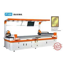 P100切割机 | 滚动式、智能真皮排版△系统图片