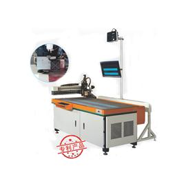 Hf-QG138 CNC cantilever cutting machine, hongbao cutting machine, shoe material cutting tool