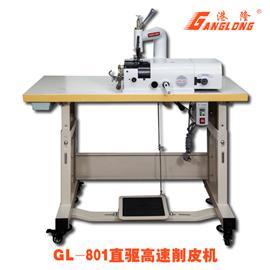 直驱高速削皮机港隆牌GL-801
