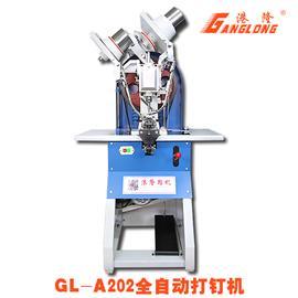 全自動打釘機港隆牌GL-A202