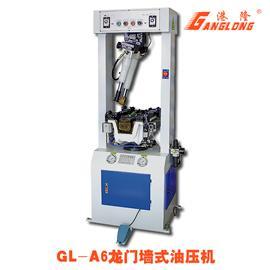 龙门墙式油压机港隆牌GL-A6