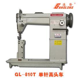 单针高头车港隆牌GL-810T