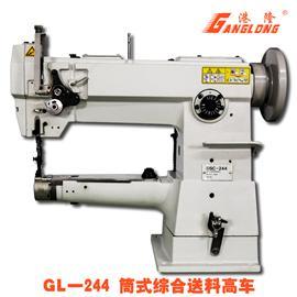 筒式综合送料高车港隆牌GL-244