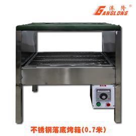 不锈钢落底烤箱(0.7米)港隆牌