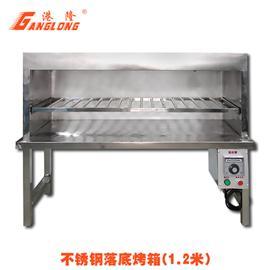 不锈钢落底烤箱(1.2米)港隆牌