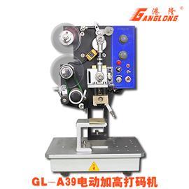 电动加高打码机港隆牌GL-A39