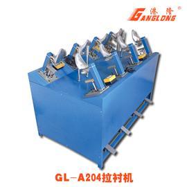 拉衬机港隆牌GL-A204