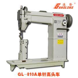 单针高头车港隆牌GL-810A