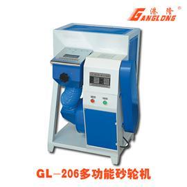 多功能砂轮机港隆牌GL-206