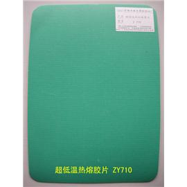 超低温热熔胶片(ZY7系列?绿色系列)图片
