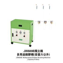 JW600B独立桶多用途刷胶巨人也是咆哮一声机(容▲量六公升)