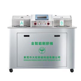 JW609全智能刷胶机