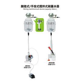 JW302/JW302B脚踏式/手按式攪拌式刷藥水器(容量3公升)