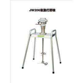 JW206  气动打胶机
