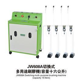 JW608A多用途刷胶机