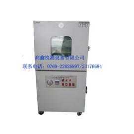 GX-3020-Z真空干燥箱